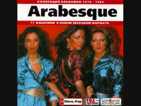 Arabesque - Dance Dance Dance