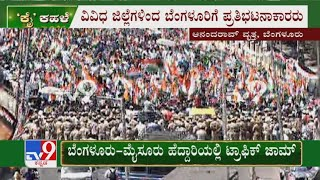 Farm Laws: Cops Block Congress Protesters Trying To 'Lay Siege' To Raj Bhavan In Bengaluru