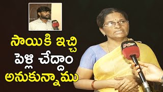 My daughter fell in love believing Devaraj: TV actress Sra..