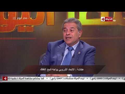 مصر اليوم - توفيق عكاشة يحكي قصة ويطلب دعاء المشاهدين