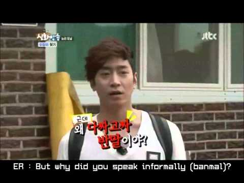 Shinhwa Broadcast Ep 20 [신화방송 20회] EngSub RS Cut - The Return of Water and Oil