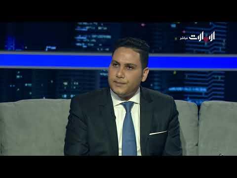 محلل الأسواق العالمية رامي أبو زيد يحدثنا عن للتجارة الإلكترونية - روح الاتحاد