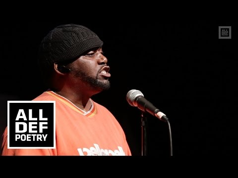 "Da Boogie Man - ""Emasculation"" 