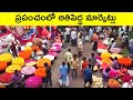 Best and Biggest World Street Markets In The World || T Talks