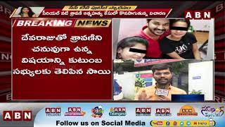 Cops collect footage of Sai threatening TV actress Sravani..
