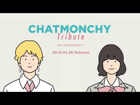 【第1弾】V.A『CHATMONCHY Tribute ~My CHATMONCHY~』 ダイジェスト