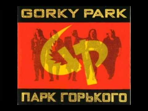 Gorky Park - City Of Pain
