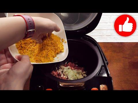 Срочно готовьте эту Вкуснятину! Гениальный рецепт в мультиварке на обед или ужин! Каша с тушёнкой!