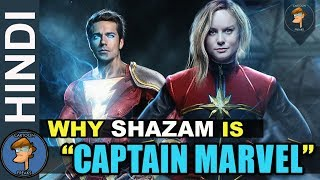 Captain Marvel And SHAZAM Connection Explain in Hindi / Why there are Two CAPTAIN MARVEL