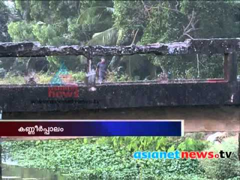 Kireedam Bridge Destruction Condition കണ്ണീര്‍പാലം - Smashpipe Film
