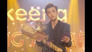 Soobin Hoàng Sơn - Lễ trao giải Keeng Young Awards 2017 (16.01.2018)