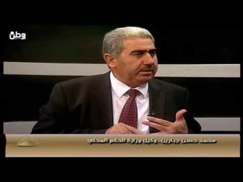 الحكم المحلي الفلسطيني: قانون لمعالجة مشاكل دمج البلديات قريبا وبعض الهيئات المحلية أحيلت للقضاء