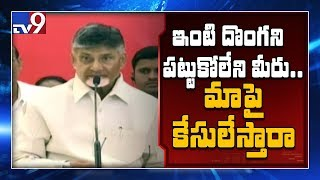 YSRCP govt failed to nab the murderer of YS Viveka- Chandr..