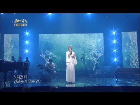 [HIT] 불후의 명곡2-손승연 - 그 후로 오랫동안.20140906