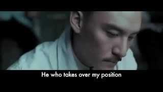 English Subtitled Trailer