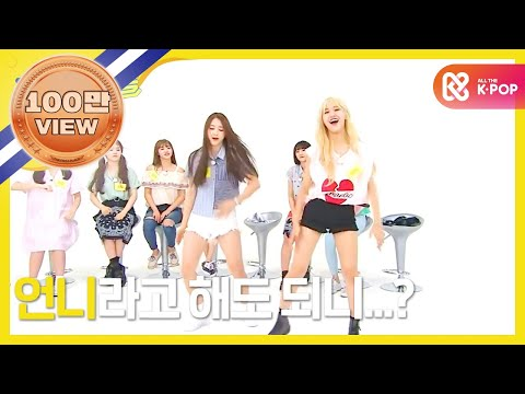 (Weekly Idol EP.263) Jiho&Mimi 'EXO MONSTAR' cover dance