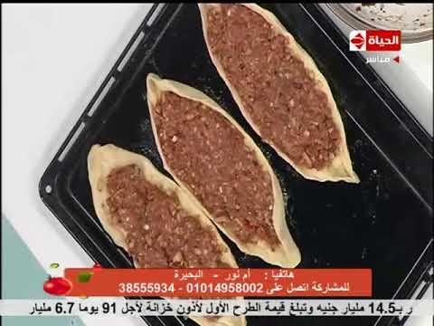 المطبخ - الشيف /يسري خميس - حلقة الخميس 24 - 3 - 2018 - AL matbkh