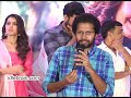 Tholi Prema success meet and Team Exclusive interview