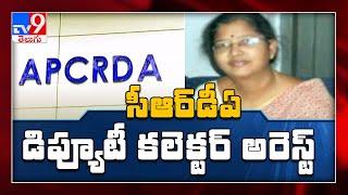 Police arrest CRDA Deputy Collector Madhuri over illegal l..
