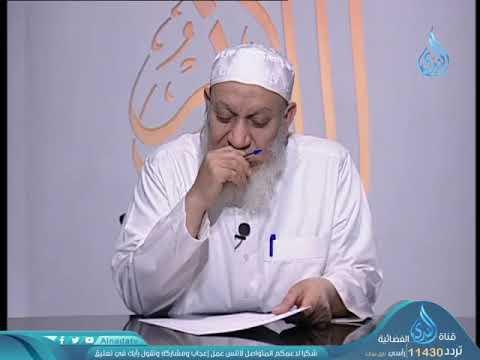 أهل الذكر | الشيخ شعبان درويش 11-6-2019