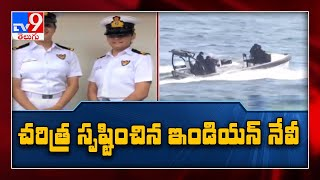 In a first, two Indian Navy women officers set to join fro..