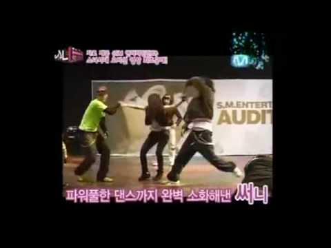 소녀시대 오디션 영상