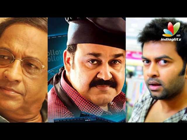 Mohanlal and Indrajith to Serve the Rasam - Another food based Movie I Hot Malayalam Cinema News