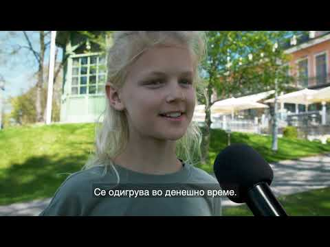 Children are not born with Prejudices, Macedonian subtitel