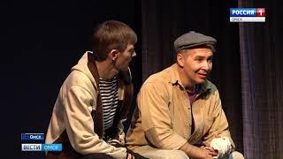 В театре «Студия» имени Любови Ермолаевой сегодня премьера спектакля » Вот так бывает»