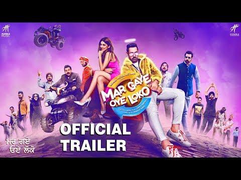 Mar Gaye Oye Loko (Official Trailer) Gippy Grewal, Binnu Dhillon, Jaswinder Bhalla