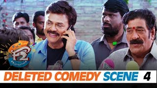 Another hilarious deleted comedy scene from F2 - Venkatesh..