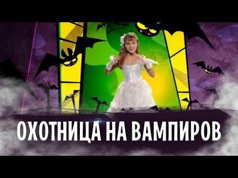 Фильм Сплит на опера