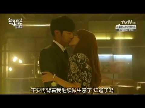 taemin dating agency kiss scenes