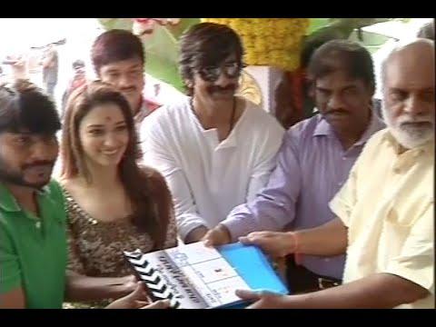 Bengal-Tiger-Movie-Opening