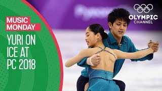 "Figure Skating to the ""Yuri On Ice"" theme - Miu Suzaki and Ryuichi Kihara 