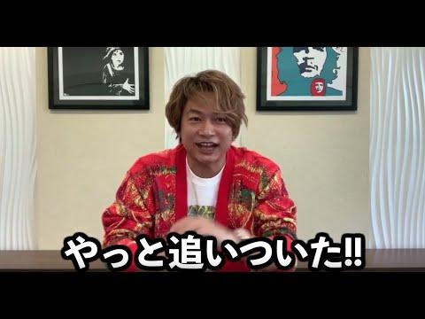 【2020年2月】月間ぷっくり大賞〜Pukkuri Of The Month〜