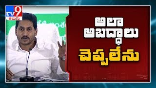 CM Jagan satires on TDP over KIA..