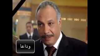 وفاة  الفنان خالد صالح