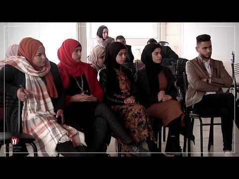 برومو الحلقة الخامسة من برنامج شباب كافيه – الشباب الفلسطيني و صفقة القرن