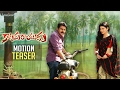 Katamarayudu latest motion teaser; V Day special; Shruthi ..