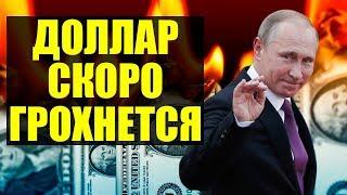Путин очередной раз