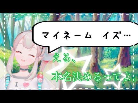 【命名記念日】マイネ・・・