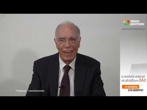 #askleventis : Εσύ Ρωτάς, ο Βασίλης Λεβέντης Απαντά, 6-11-2019, live Αντιδιαπλοκή - webTV