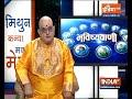 Vyapitapa Yog and Revathi Nakshatra today, do these measures to fulfill every wish