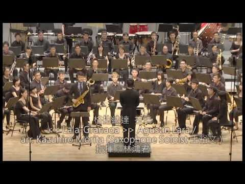 Granada /Agustin Lara(Sax Solo with Wind Ensemble)