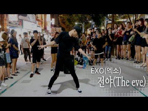 EXO(엑소) - 전야 (The eve) Cover 오창민(오대표) 홍대 걷고싶은거리 버스킹 (17.07.30)
