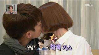 [Happy Time 해피타임] NG Special - Woo Hee Jin & Kim Won Joon KISS 우희진, 김원준 '박력 키스'에 당황! 20151004