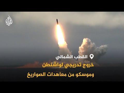 موسكو: غواصات روسية تطلق بنجاح صواريخ باليستية بعيدة المدى