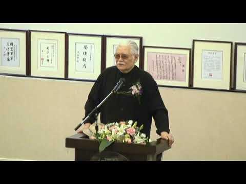 2011-08-21李奇茂大師在兩岸名家書畫聯展開幕典禮致詞