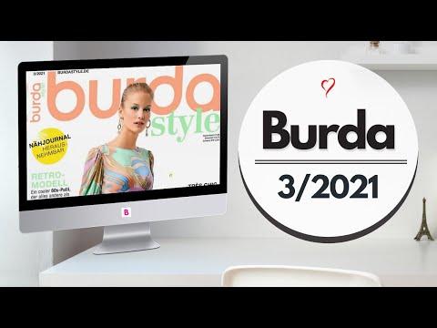 Электронная пресса/Немецкая Burda 3/2021